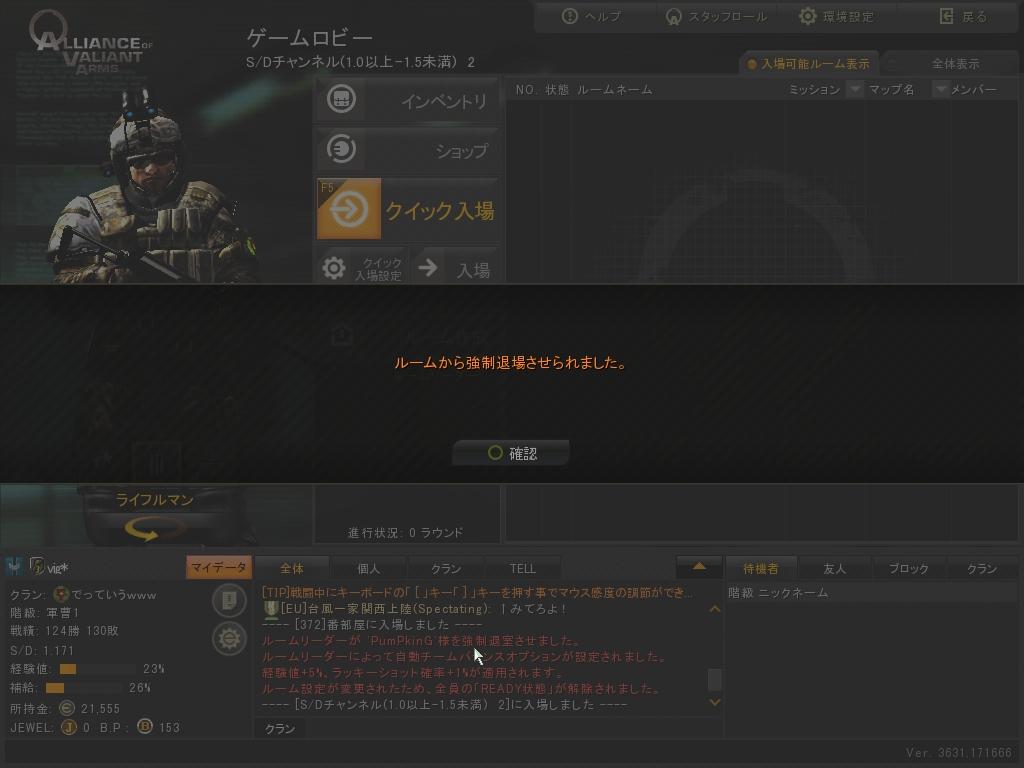 ド━━━━m9(゚∀゚)━━━━ン!!