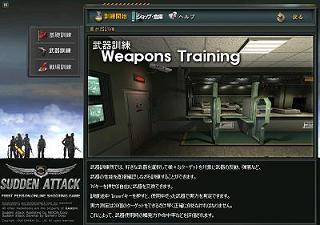 Weapons_1.jpg