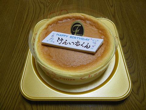 18歳の誕生日ケーキw