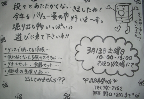 20100313_s_004.jpg
