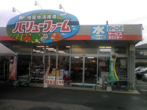20100321008.jpg