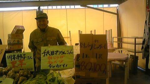 20100325_001.jpg