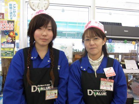 20100326_006.jpg