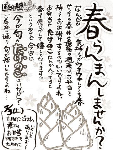 20100330_03.jpg