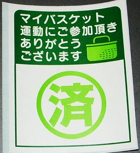 20100423005.jpg