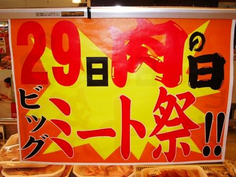 20100428_003.jpg