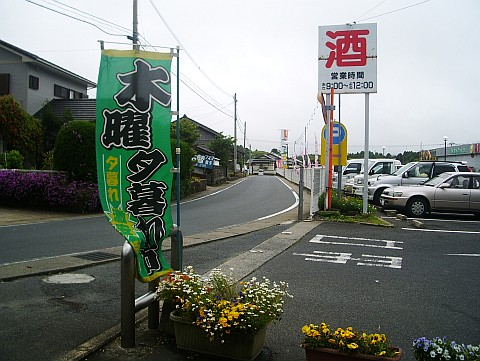 20100506_011.jpg