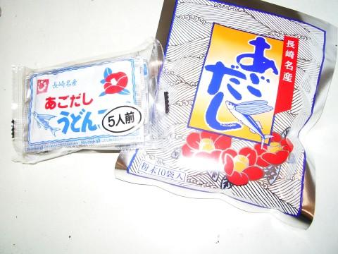 20100510_017.jpg