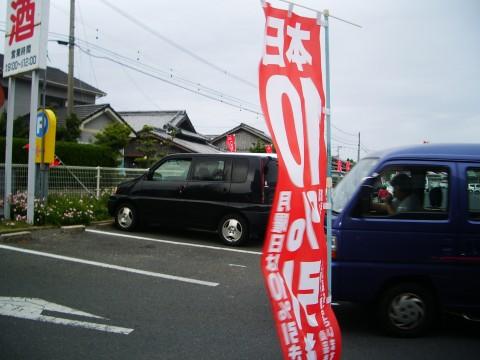 20100517_013.jpg