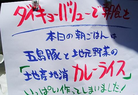 20100530_001.jpg