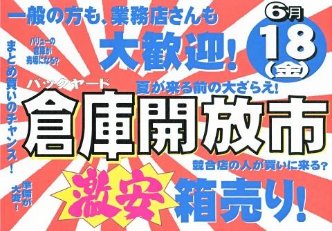20100615_001.jpg