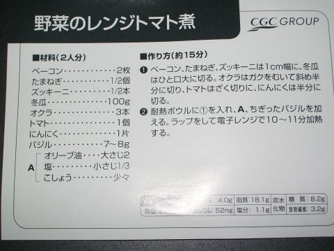 201008023010.jpg