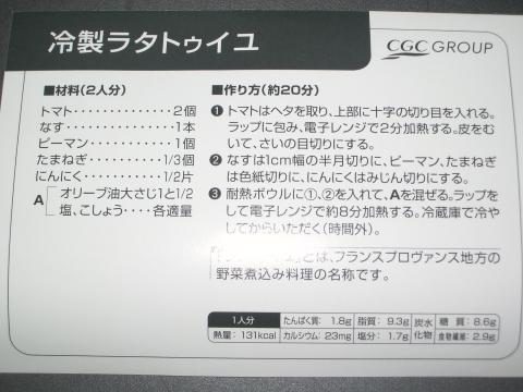 201008023013.jpg