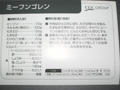 201008023015.jpg