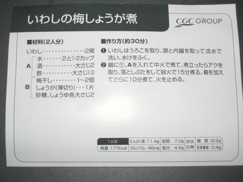 201008023017.jpg