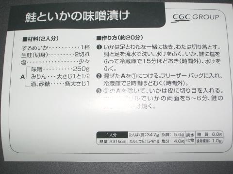 201008023019.jpg