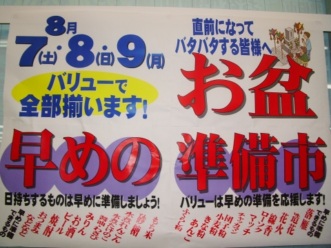 20100803015.jpg