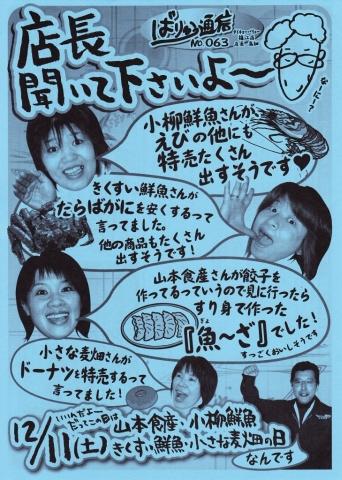 20101209_012.jpg