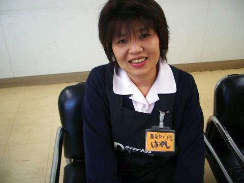 2010422001.jpg