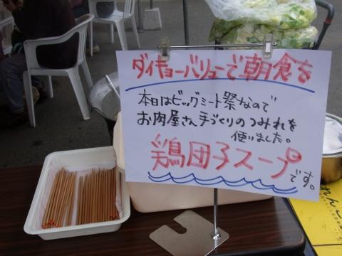 2010_0214_015.jpg