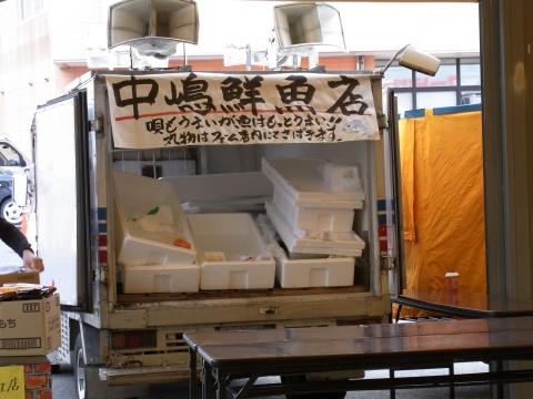 2010_0221_059.jpg