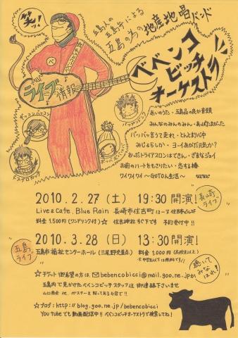 2010_0226_001.jpg