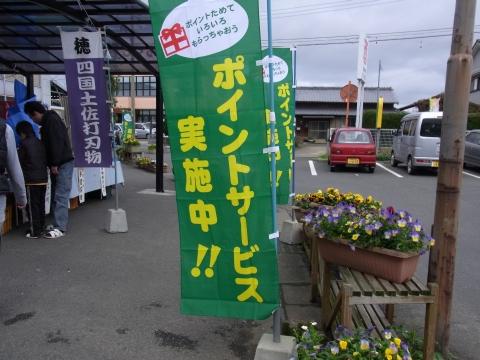2010_0306_026.jpg