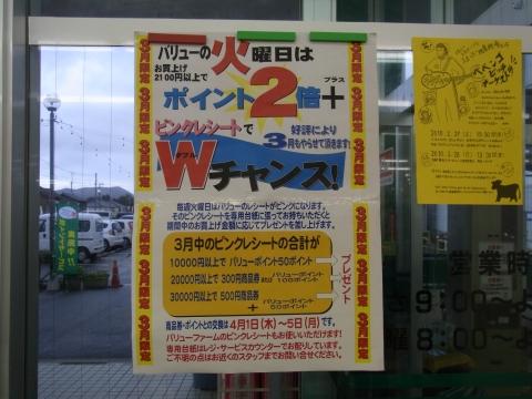 2010_0309_020.jpg