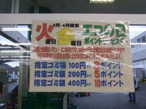 2010_0309_021.jpg