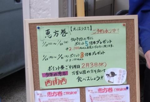 2010_0326_001.jpg