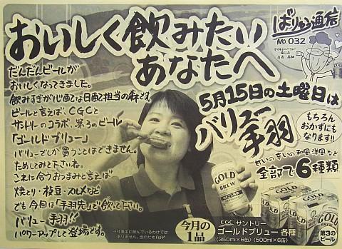 2010_0514_001.jpg