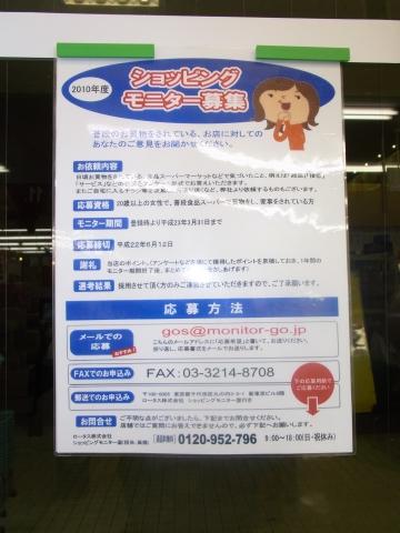 2010_0515_012.jpg