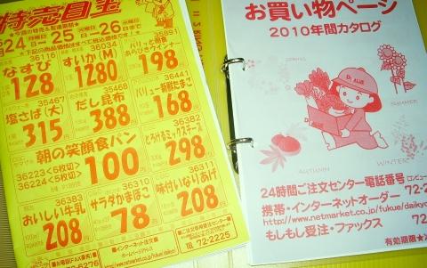 2010_0518_007.jpg