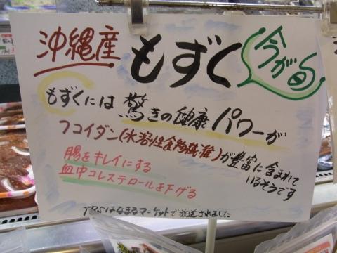 2010_0523_98.jpg