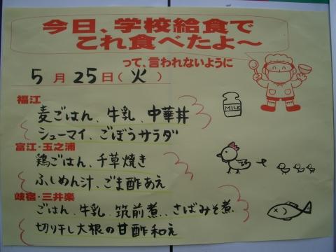 2010_0525_001.jpg