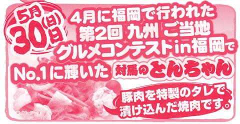 2010_0527_003.jpg