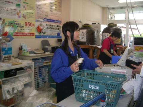 2010_0601_003.jpg