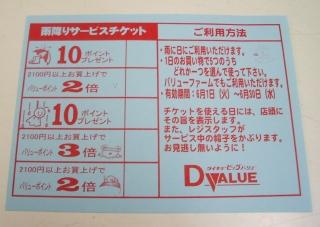 2010_0602_011.jpg