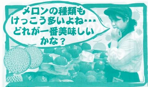 2010_0603_005.jpg