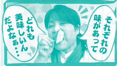 2010_0603_006.jpg