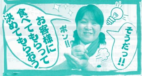 2010_0603_007.jpg