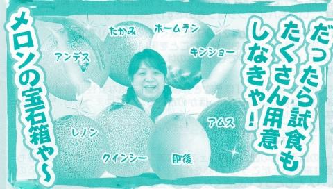 2010_0603_008.jpg