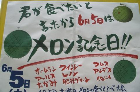 2010_0604_011.jpg