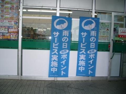 2010_0611_001.jpg