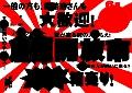 2010_0614_016.jpg