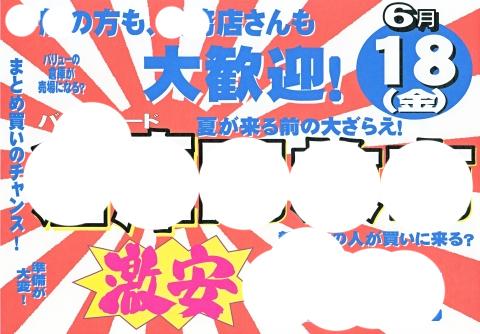 2010_0615_099.jpg