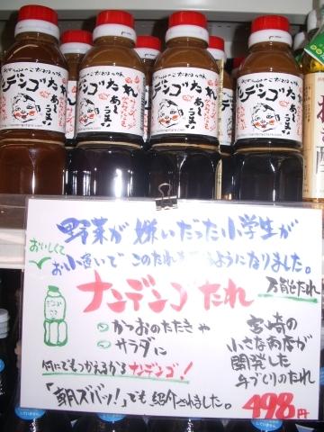 2010_0623_019.jpg