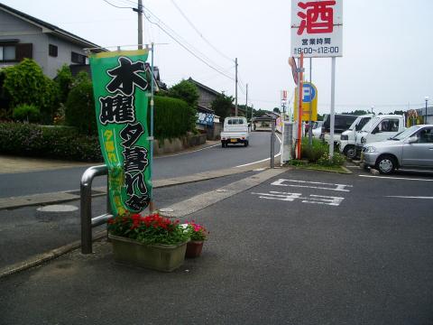 2010_0624_032.jpg