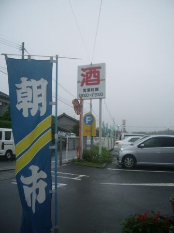 2010_0627_001.jpg