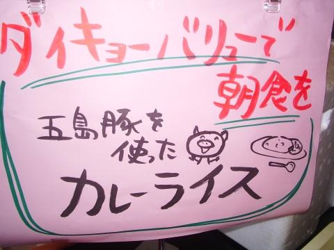 2010_0627_011.jpg